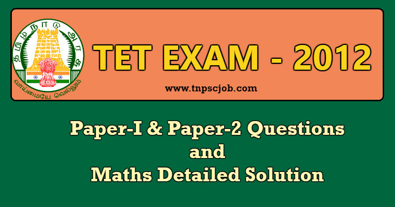 TNTET Question Paper 2012 with Answer Key