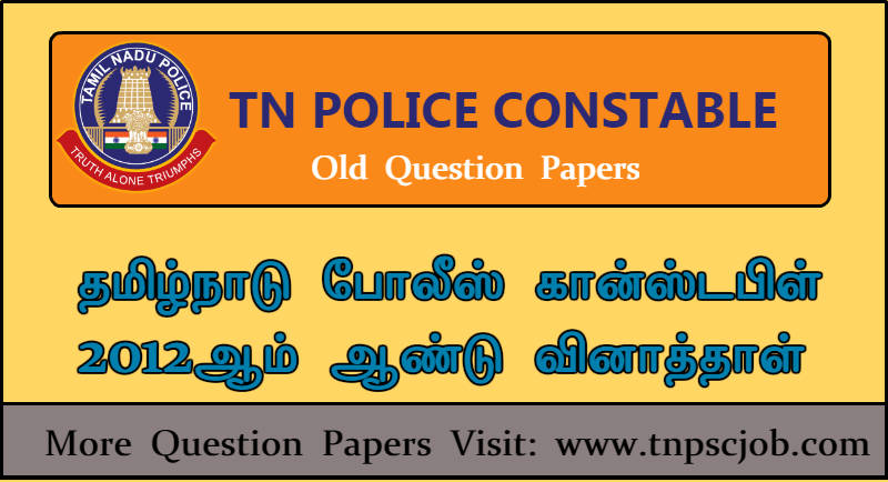 TNUSRB Police Constable 2012 Question Paper with answer in Tamil