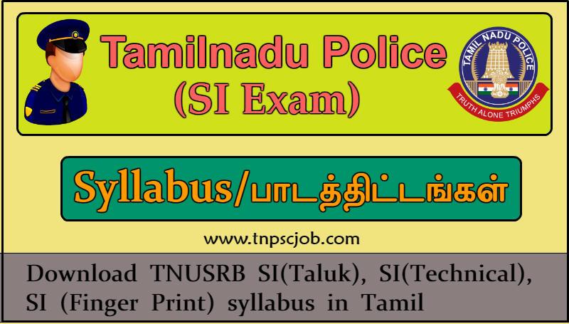 Download TNUSRB Tamilnadu Police Sub Inspector Exam Syllabus 2019