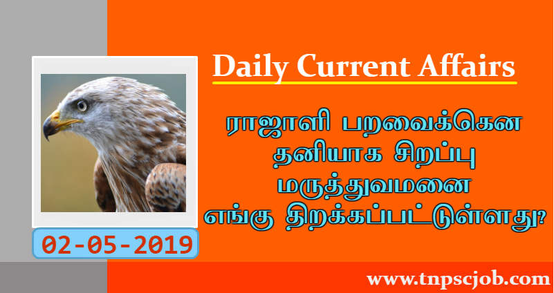 TNPSC Current Affairs 2nd May 2019
