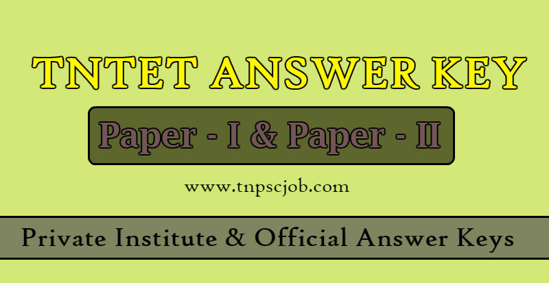 TNTET 2019 Question Paper with Answer Key