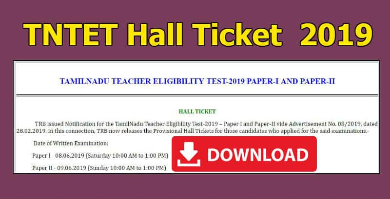 TRB TNTET Hall Ticket 2019
