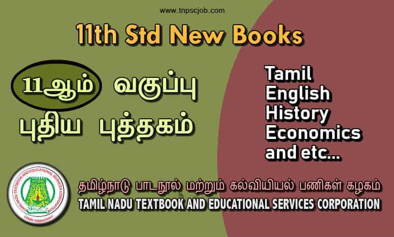 Samacheer Kalvi 11th Books Free Download Pdf | 11th Std Tamil Books