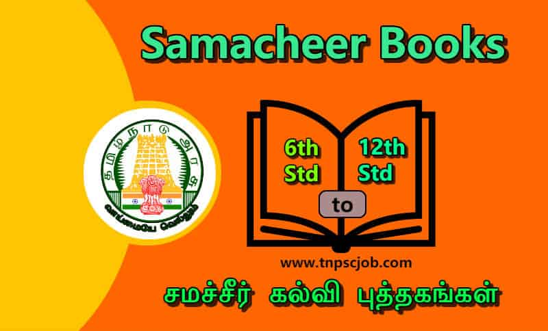 Samacheer Kalvi Books free download