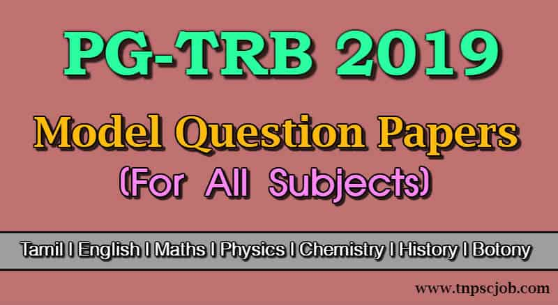 PG TRB Model Question Paper with Answer in Tamil Pdf