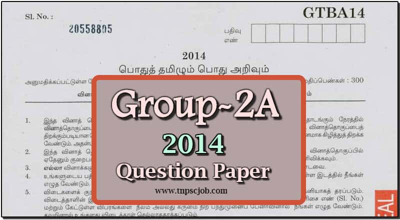 TNPSC Group 2A 2014 Question Paper with Answer Key in Pdf