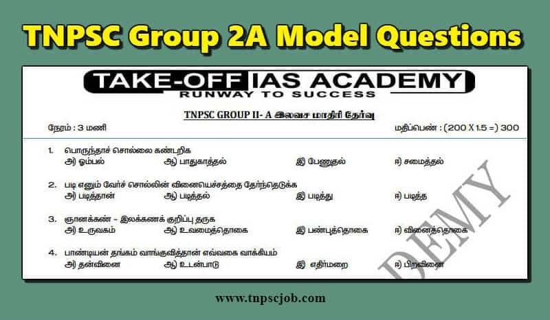 TNPSC Group 2A Model Question Paper 4 by Take Off IAS Academy
