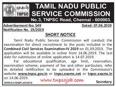 TNPSC CCSE IV Short Notice 2019