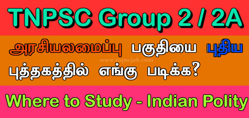 TNPSC Group 2 Indian Polity Syllabus in Tamil 2020