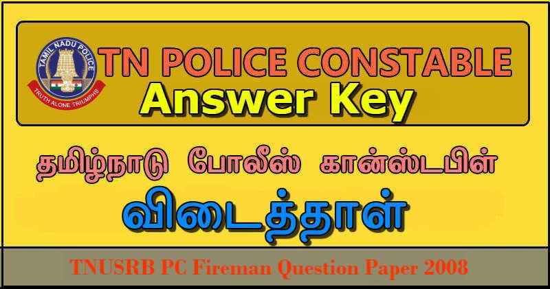TNUSRB Fireman Exam 2008 Question paper download PDF