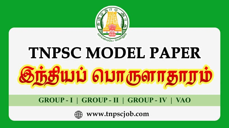 TNPSC Indian Economics Model Question Paper with Answers