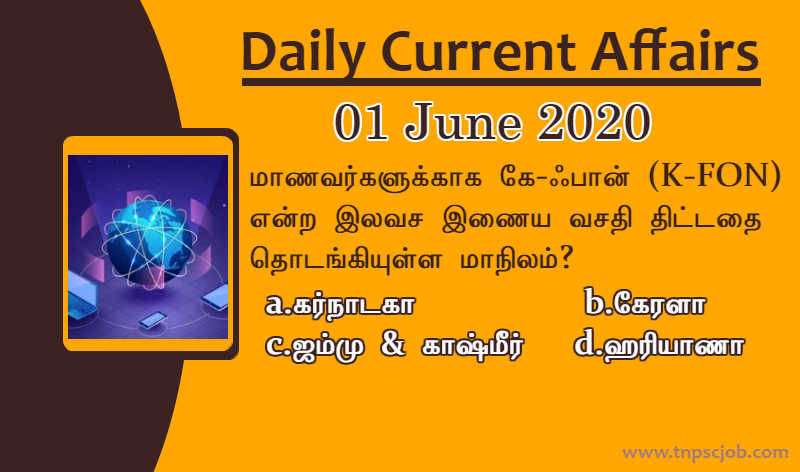 TNPSC Current Affairs in Tamil 1st June 2020