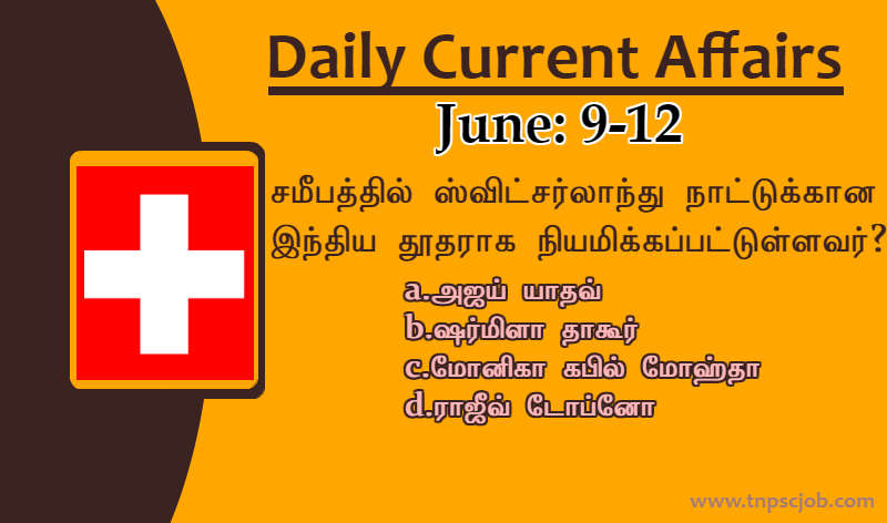 TNPSC Current Affairs in Tamil 9th June to 12th June 2020