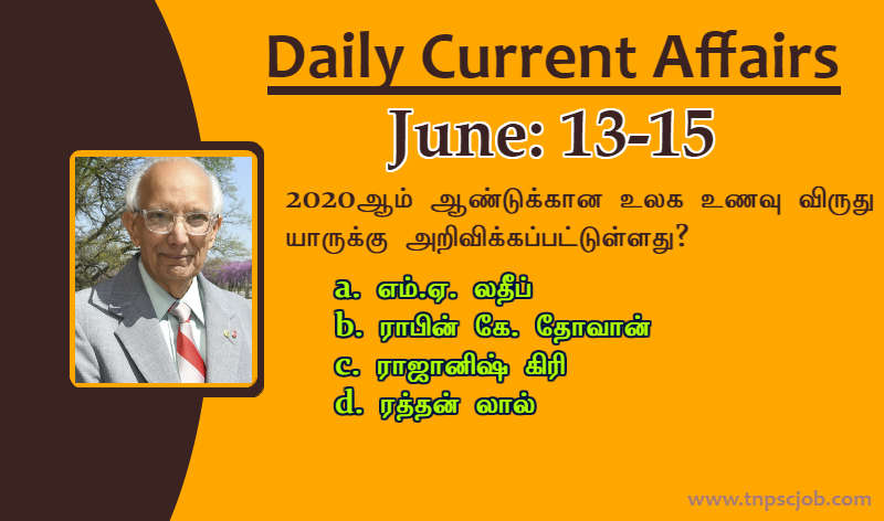 TNPSC Current Affairs in Tamil 13th and 15th June 2020