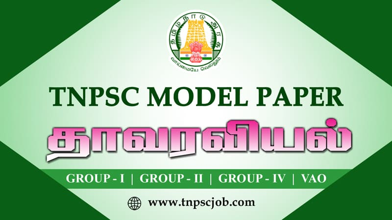 TNPSC Botany Model Question Papers in Tamil PDF