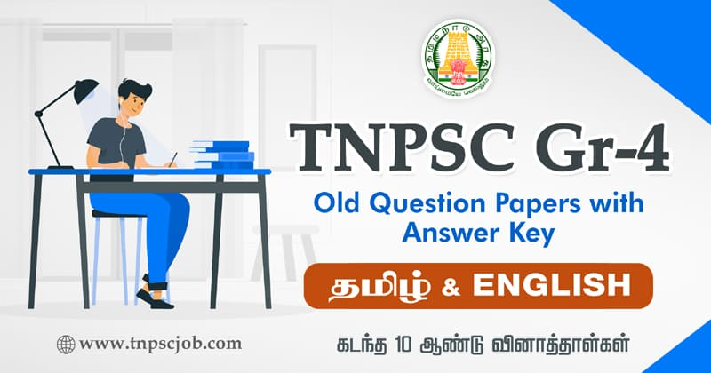 TNPSC Group 4 Previous Year Question Papers with Answer Key