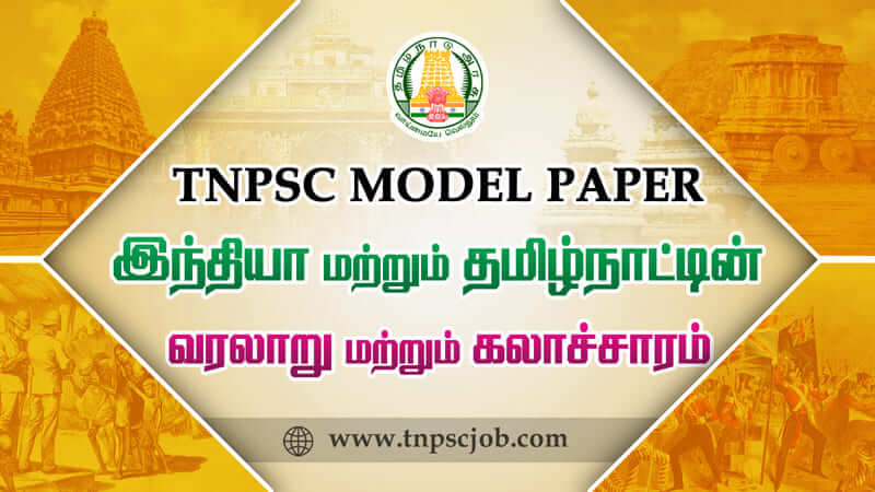 Tamilnadu History Model Papers