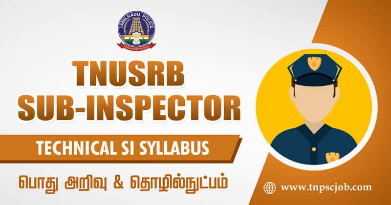 TNUSRB Technical Sub Inspector Exam Syllabus in Pdf Download