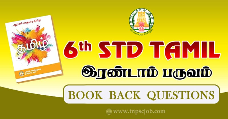 6th standard 2nd Term Tamil Book Back Questions