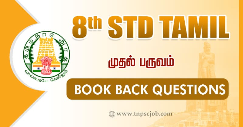 8th Standard 1st Term Book Back Solution 2020