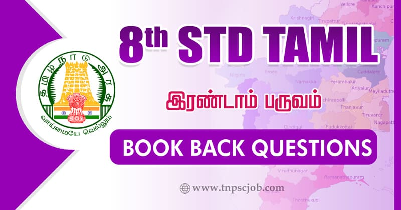 8th Std 2nd Term Tamil Book Solution