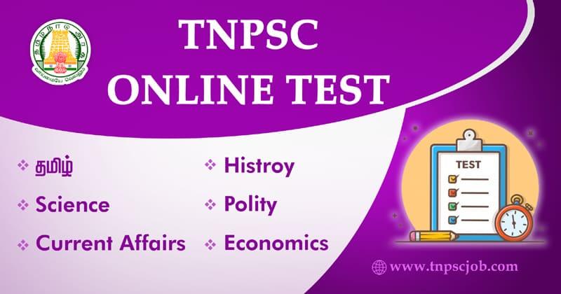 Free TNPSC Online Test in Tamil