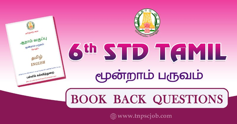 6th Standard Tamil 3rd Term Book Back Questions