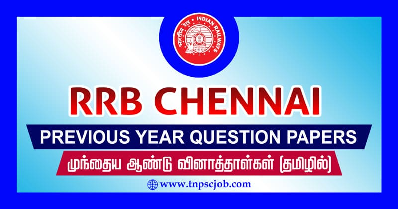 Indian Railway RRB Chennai Previous Year Question Papers in Tamil