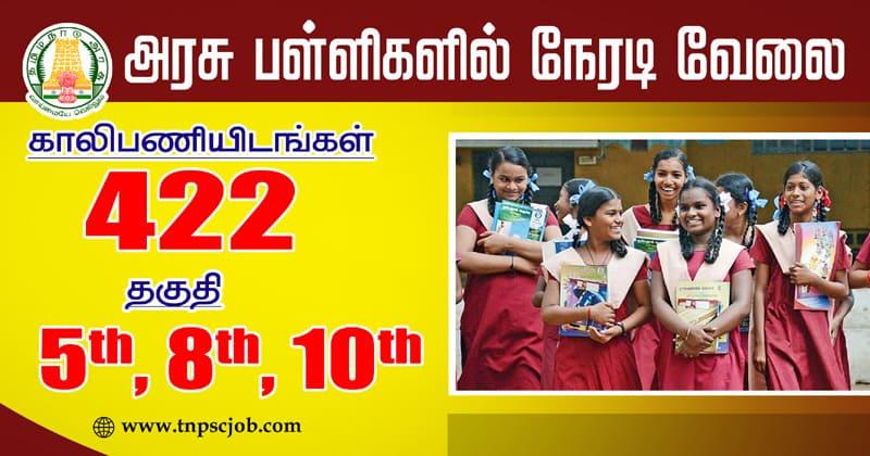 TN Govt PT MGR NMP