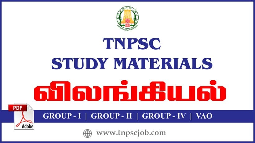 TNPSC Zoology Study Materials in Tamil PDF