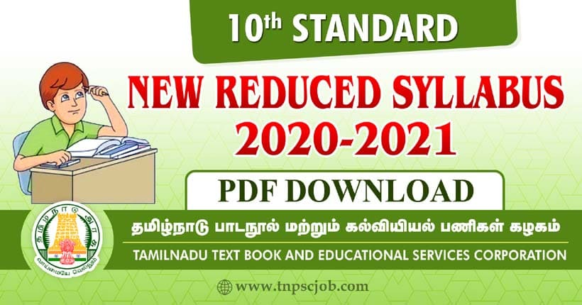 TN 10th Standard Reduced Syllabus in Tamil and English