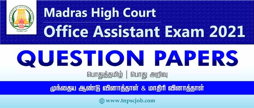 Madras High Court Office Assistant Question Papers 2021 Pdf