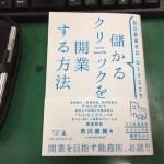 おすすめの本!!!
