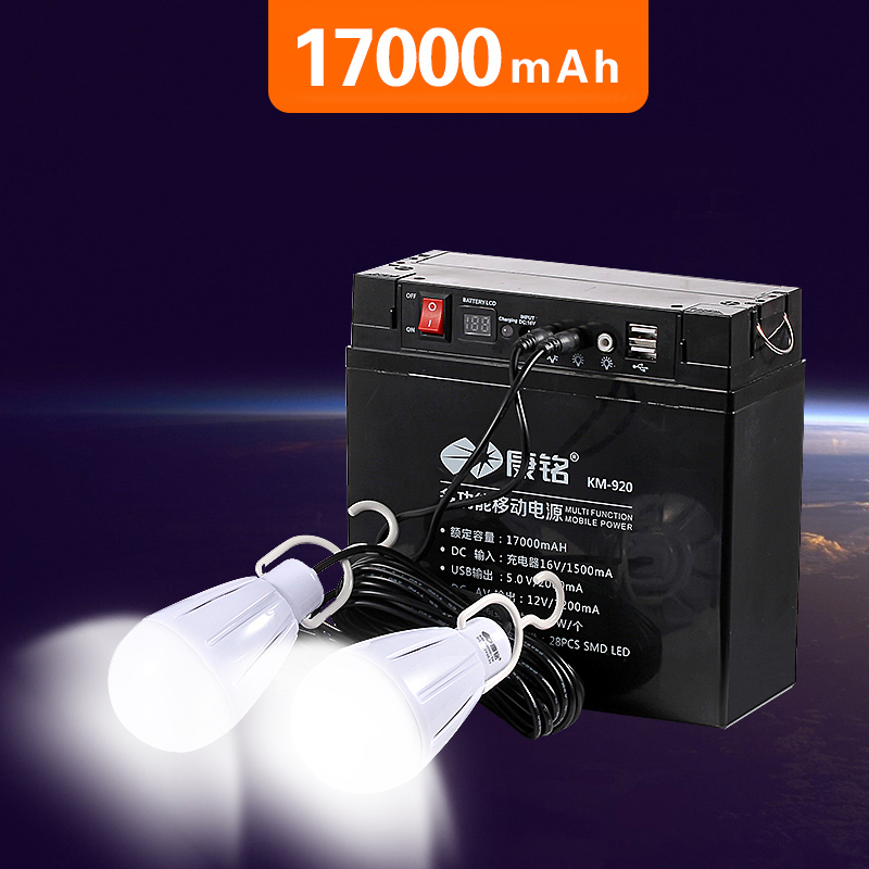 KM920 Multifunctional Battery, Tobysouq.com, Online shopping, souq.com
