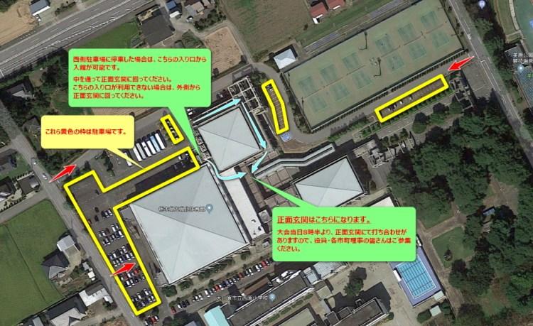 県北体育館