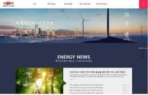 이기평, 세계 에너지 시장 정보 제공