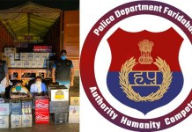 Crime Branch NIT caught a huge consignment of illegal liquor.