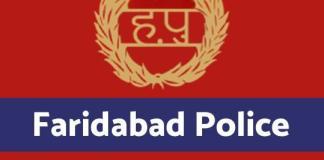 FARIDABAD POLICE LOGO