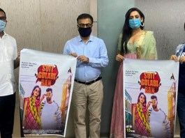 Singer Amit Dhul and MTV Splitsvilla fame Rupa Khurana's new Haryanvi song 'Suit Pink Bain' released