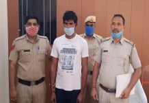 The police arrested the young man, including Desi Katta, before letting him commit the criminal act.