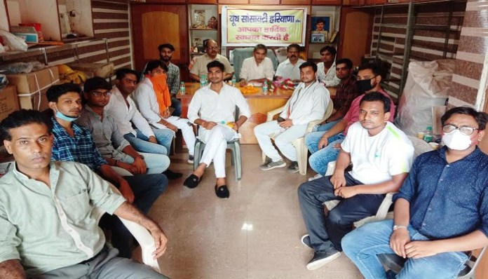 Discussion on running membership campaign in Youth Society Haryana meeting