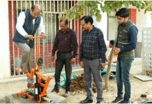 Jc Bose University developed treadill pump for irrigation