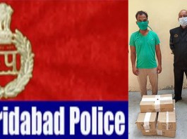Crime Branch Sector 48 arrests one accused with 249 powdered country liquor (2)