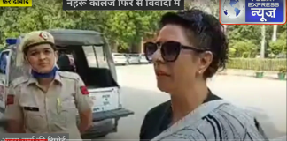 Renu Bhatia, a member of the Women's Commission, reached Nehru College on the basis of a secret complaint