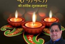 Dharbir bhadana diwali 2020