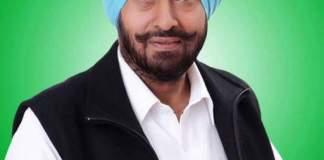 jjp Sardar Nishan Singh File Photo
