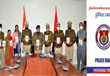 Police Commissioner OP Singh gave new year gift to public, DCP Arpit released police diary