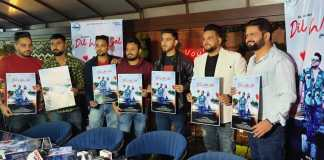"""On the occasion of Valentine's Day, the launch of his new song """"Dil Wali Gal"""" was launched."""