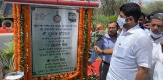 Faridabad-Gurugram road will be the fastest route, rapid development in the area - Deputy CM Dushyant Chautala