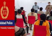 Women police made working women aware of crime against women by visiting Sai Export Company located in Mathura Road